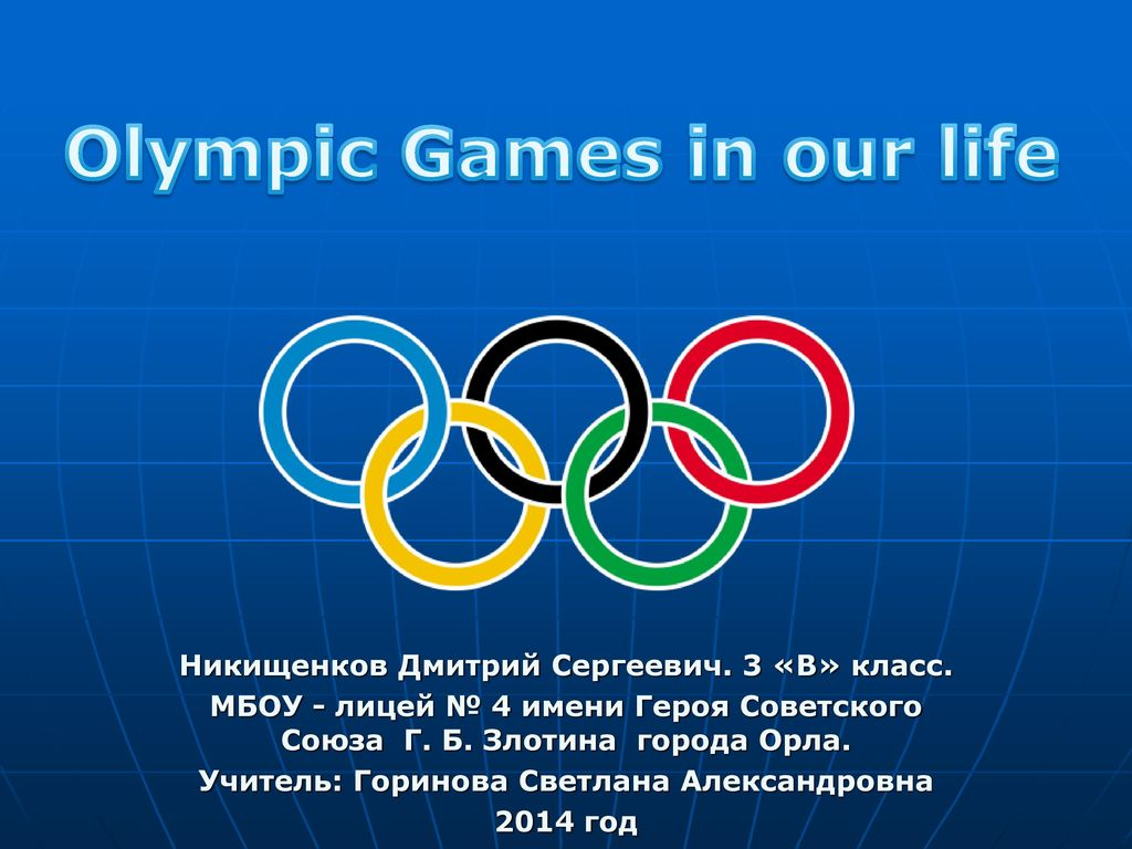 What is the Olympics in our lives 2