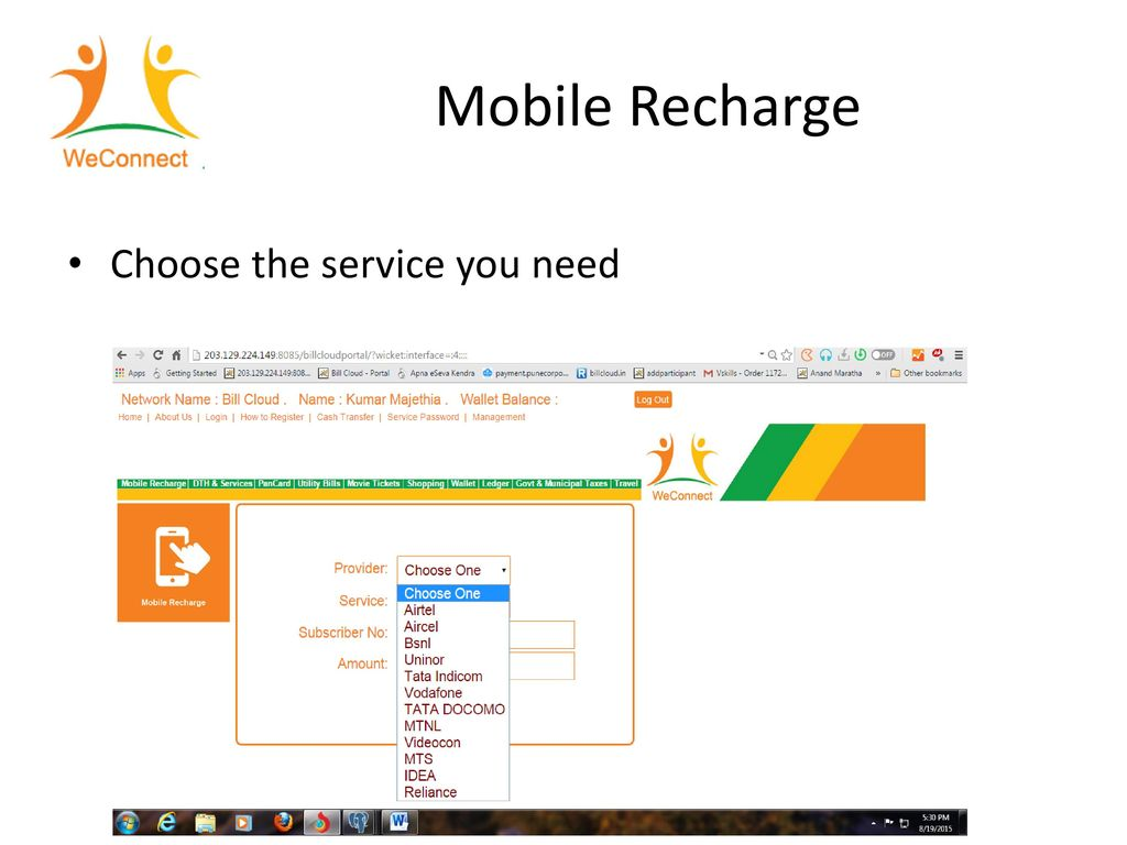 eServices Portal – User Manual - ppt download