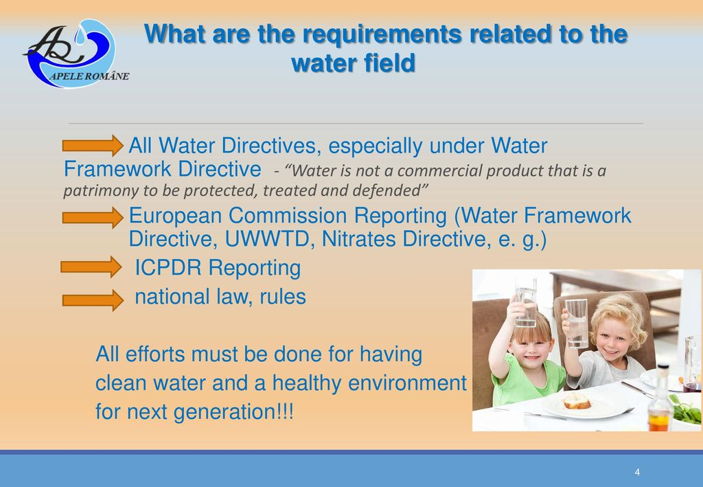 What are the requirements related to the water field