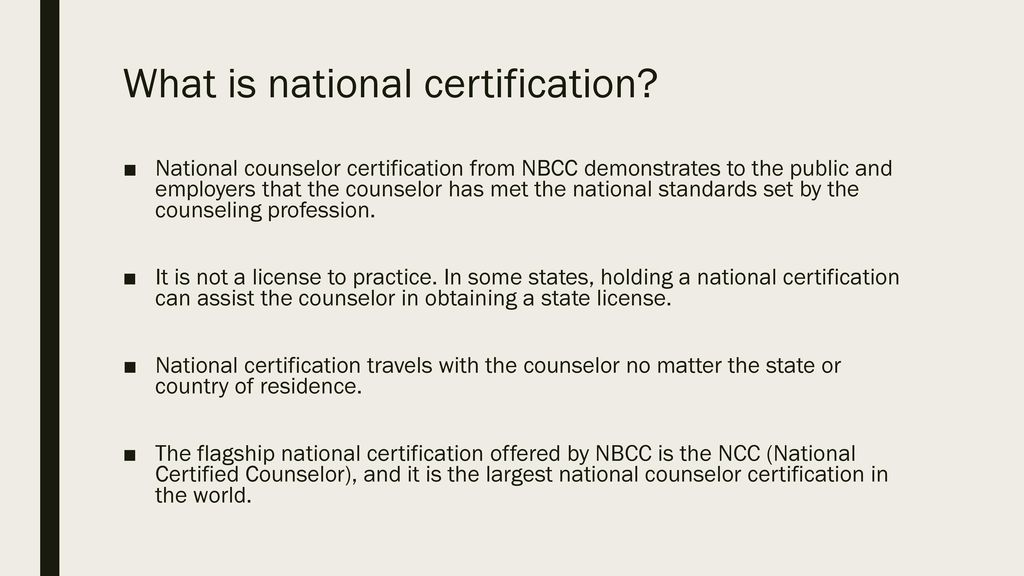 National Certification Information For Students Ppt Download