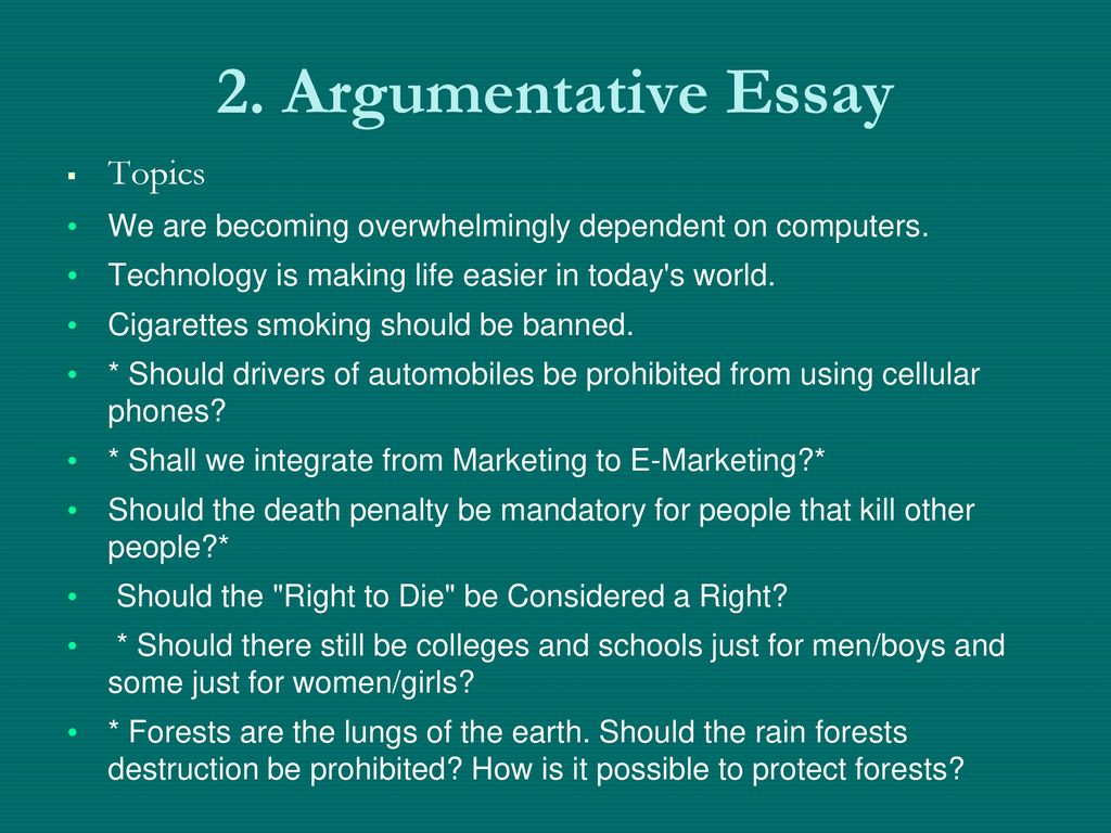 argumentative essay on technology dependence