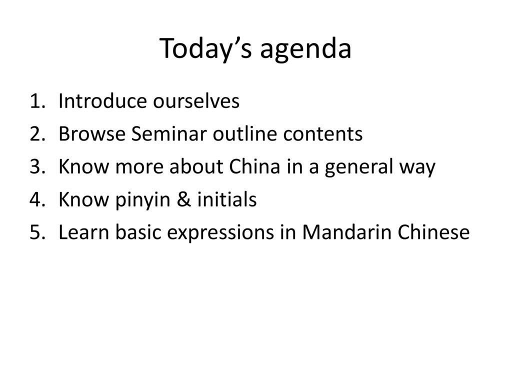 Welcome To China Ppt Download