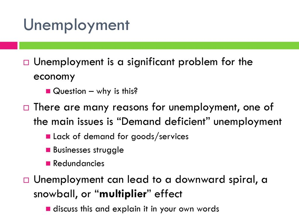 The main problems of the economy and their solutions 26