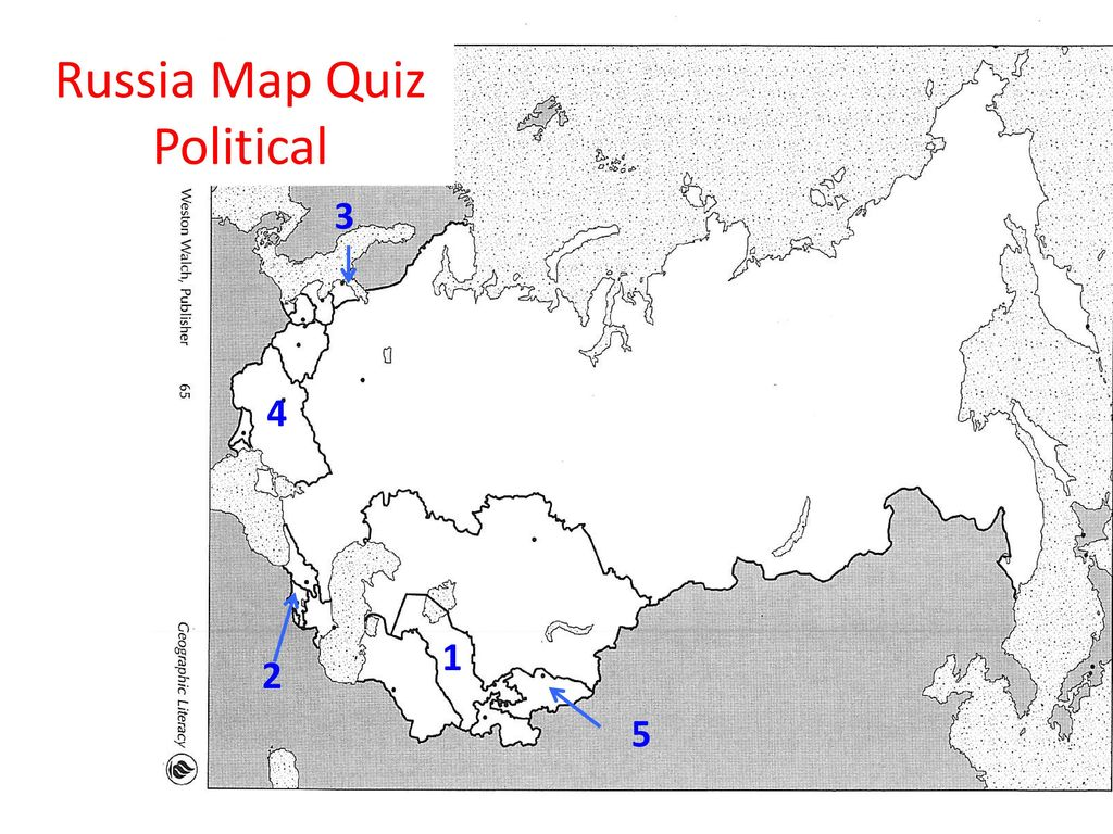 Russia Map Quiz Political ppt download