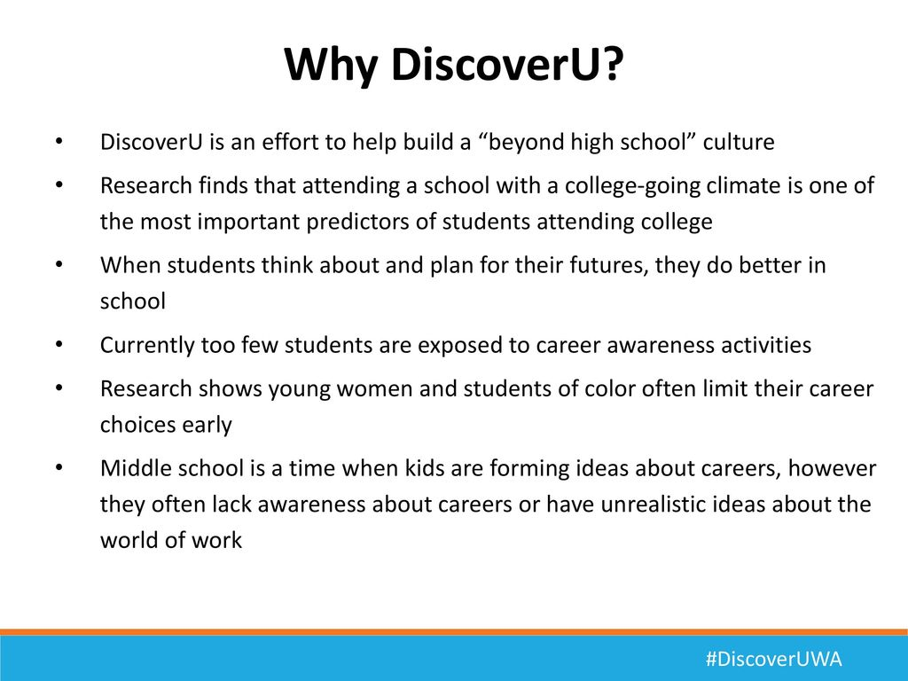 College & Career Exploration — for all students, together  - ppt
