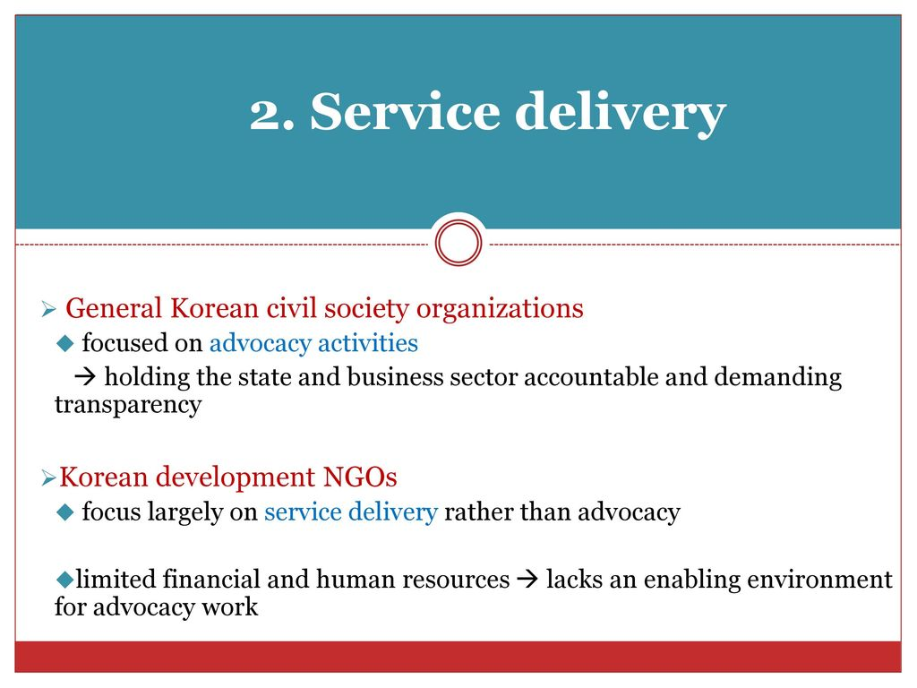 The challenges for better partnership of the government-NGO