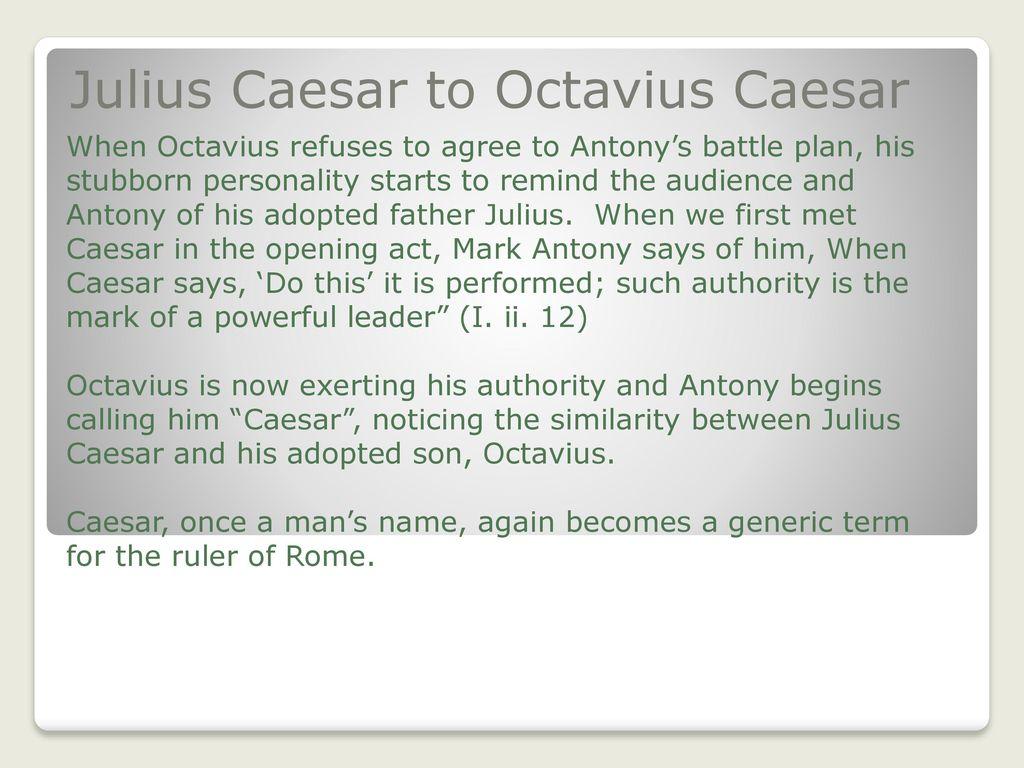 julius caesar act v test