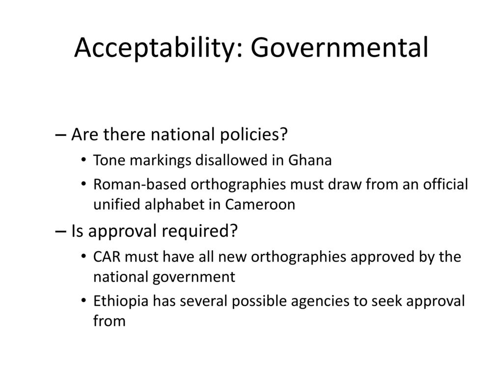 Acceptability: Governmental