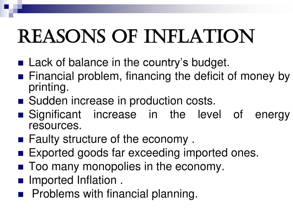 reasons for inflation