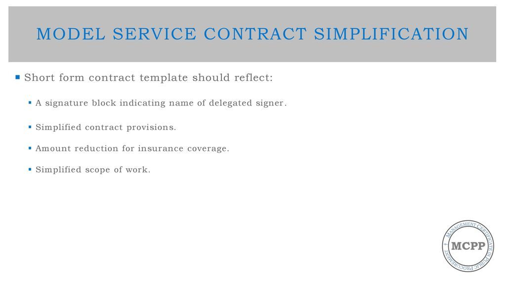 Model Service Contract Simplification