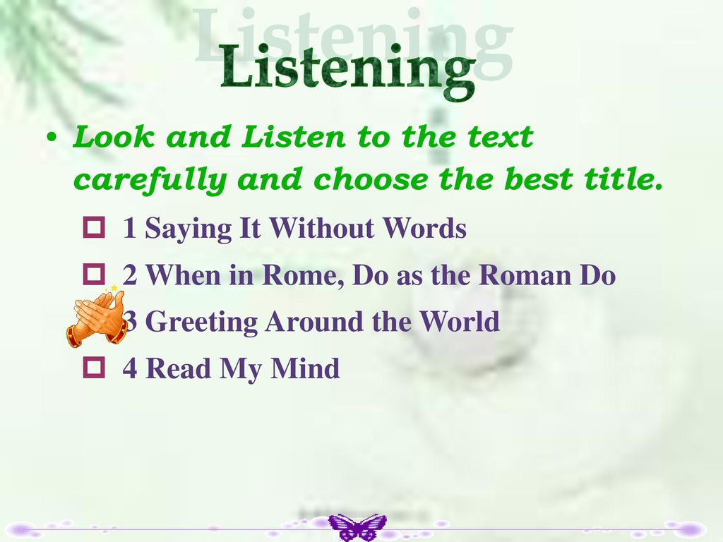 when in rome saying