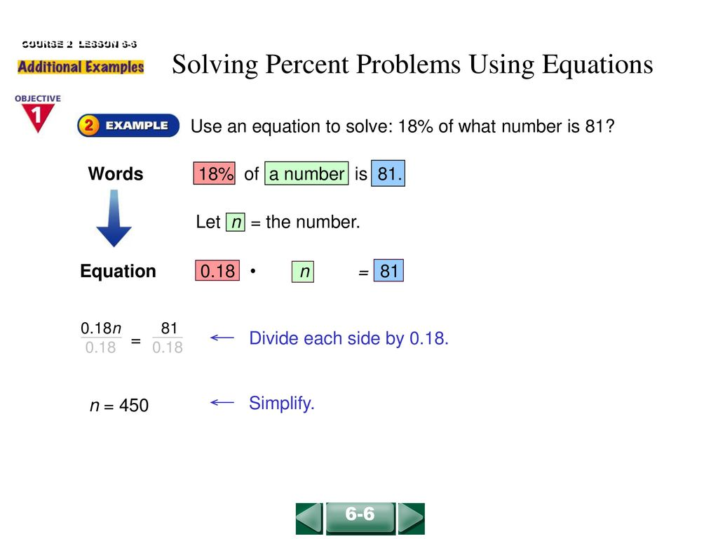 how do you solve percent problems