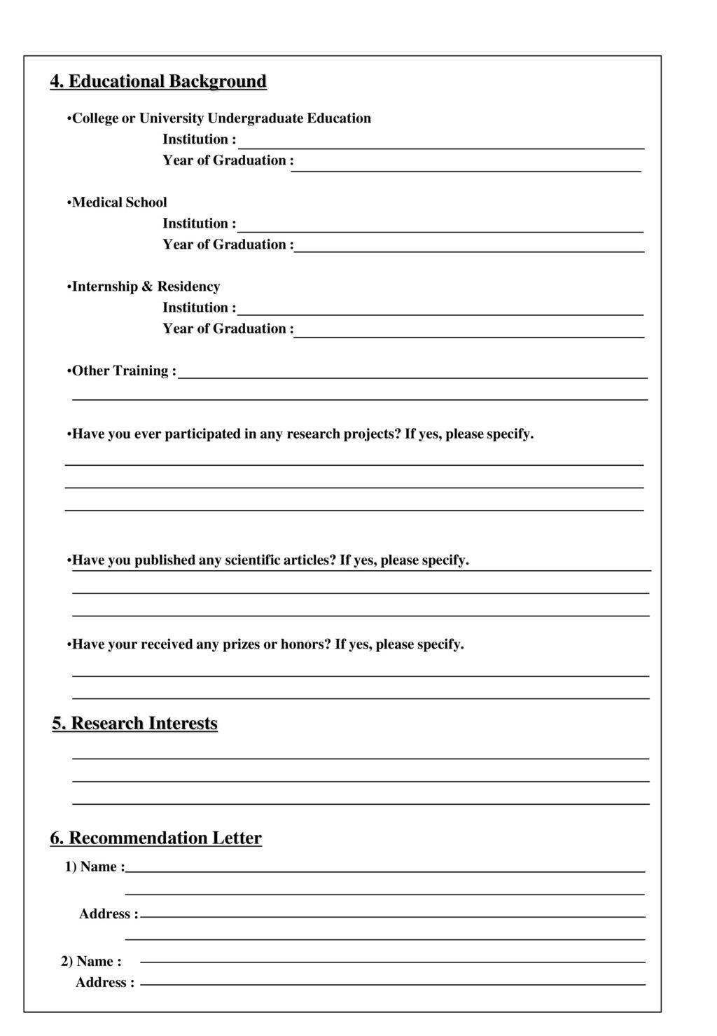 Wooridul Spine Hospital Fellowship Program Application Form