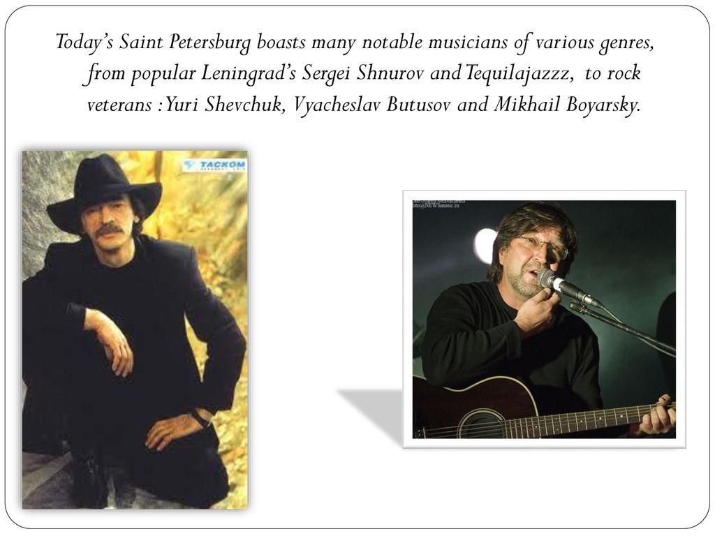 Rock musician Vyacheslav Butusov celebrates his anniversary 10/15/2011 6