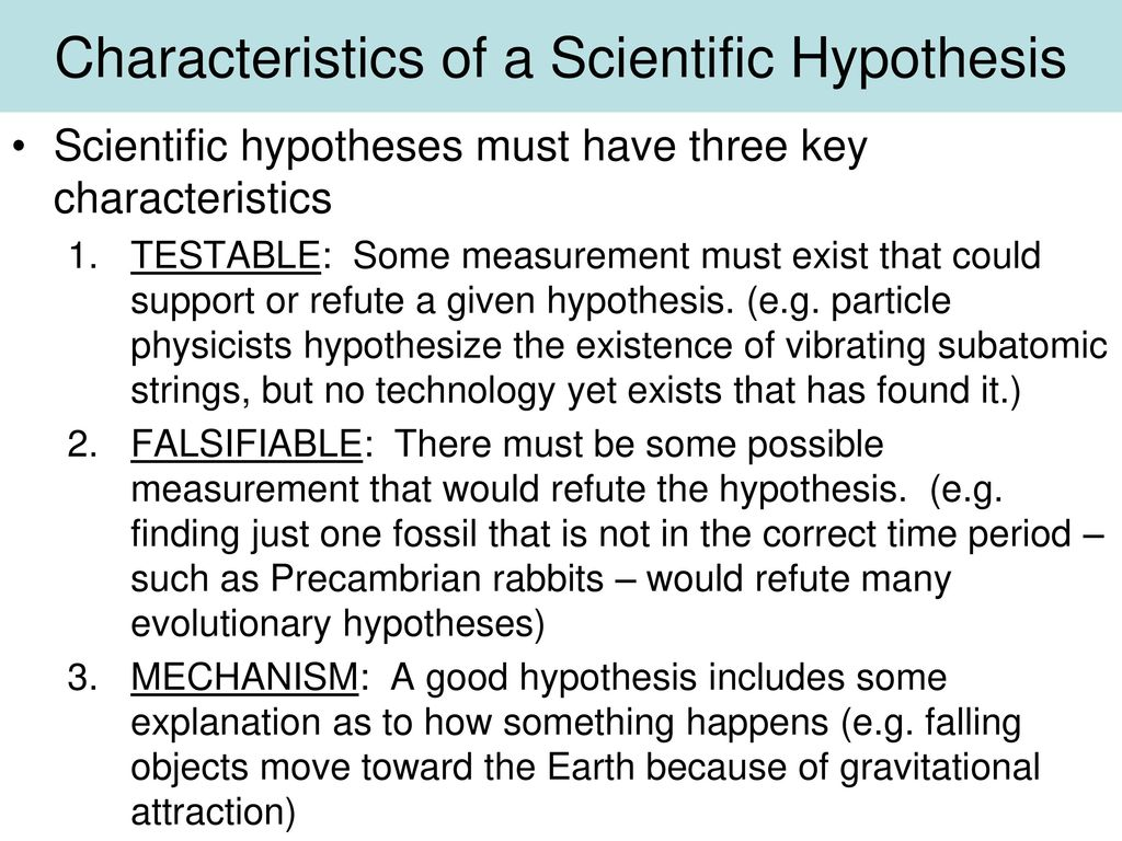 what are the key characteristics of a hypothesis