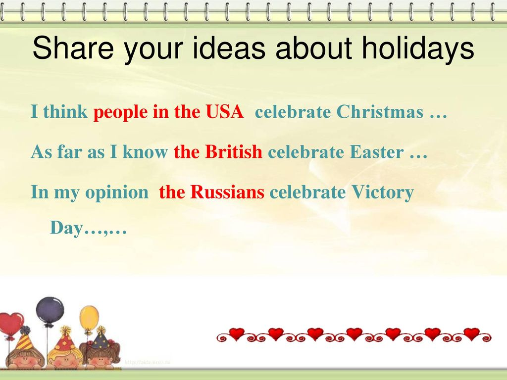 Why family holidays are so important for us? - ppt download