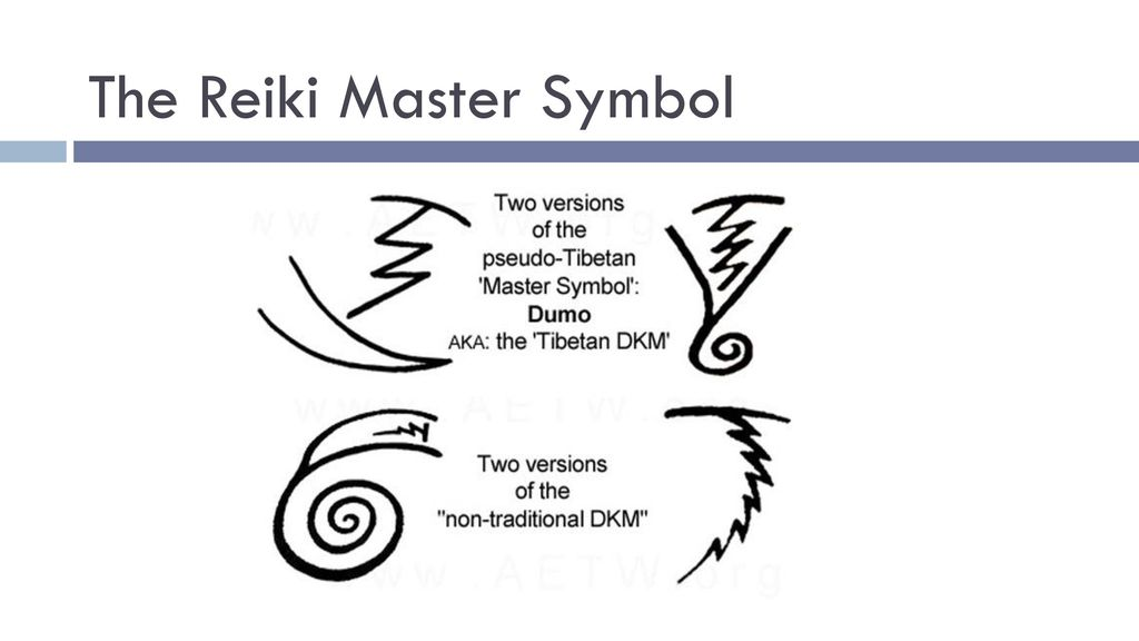 An Introduction To Usui 3rd Degree Reiki Ppt Download