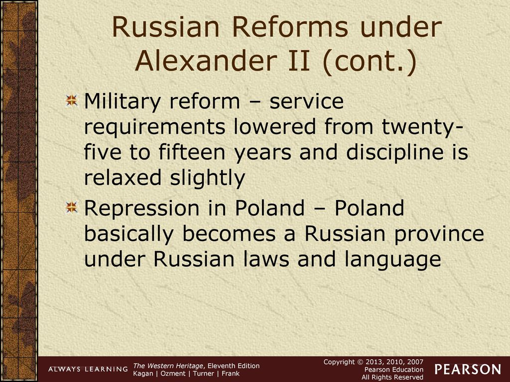Judicial reform of Alexander 2. The reforms of Alexander 2 briefly 11