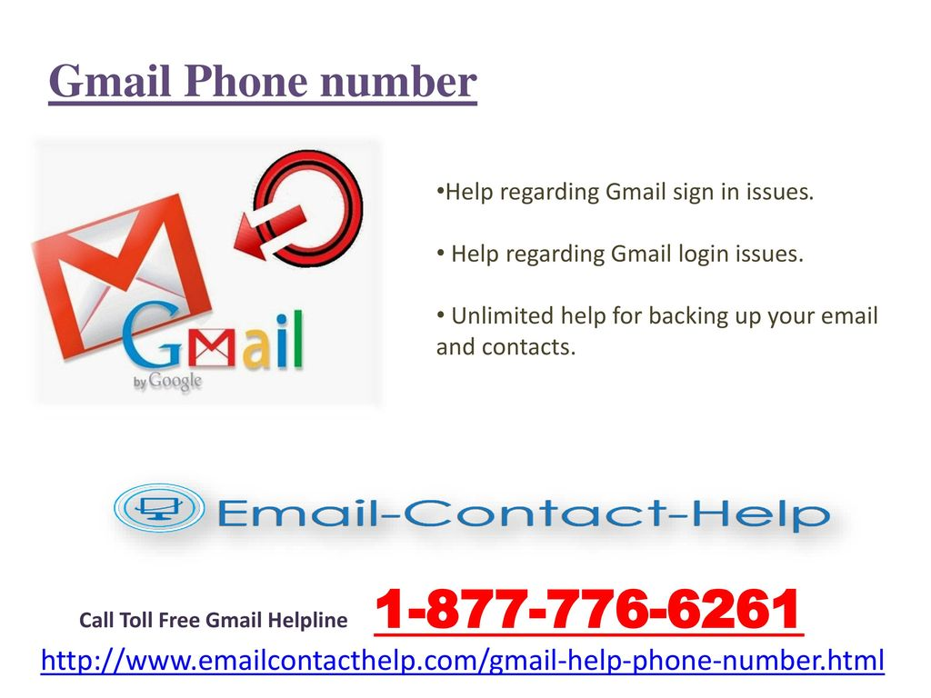 gmail helpline providing you the google gmail help. - ppt download