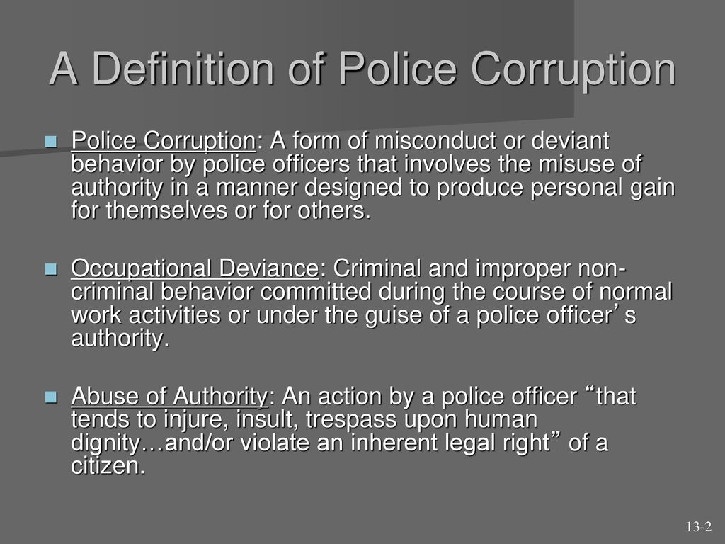 police deviance