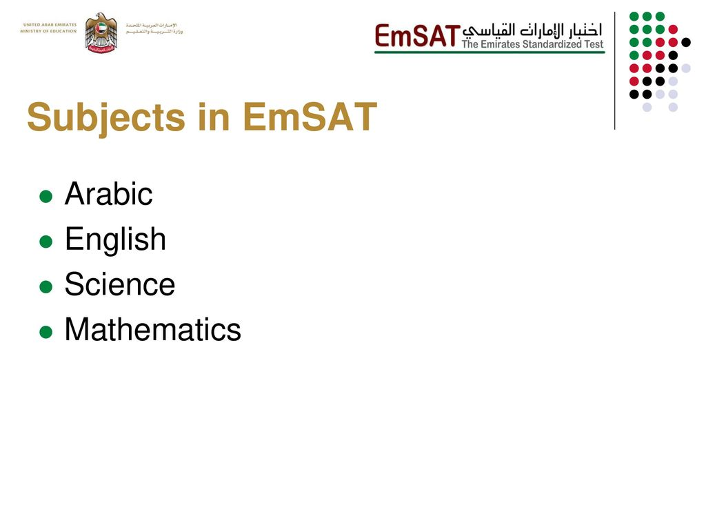 EmSAT English Achieve. - ppt download