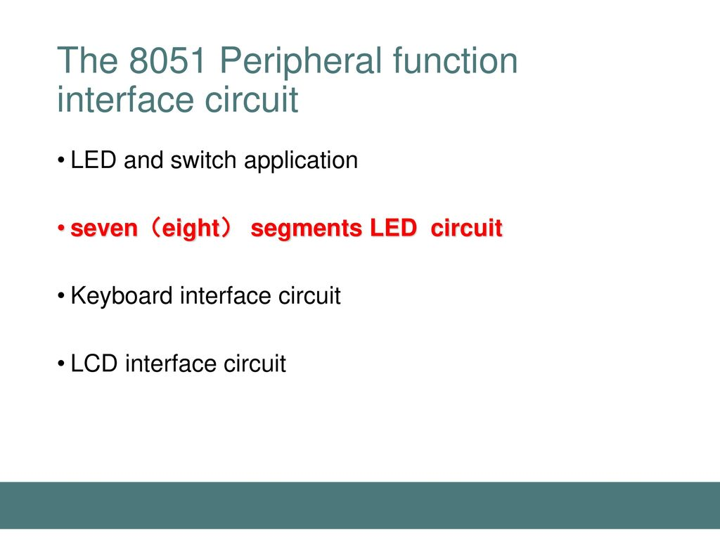 Microcontroller 8951s Interface Ppt Download Circuitdiagramtointerfaceglcdwith8051 The 8051 Peripheral Function Circuit