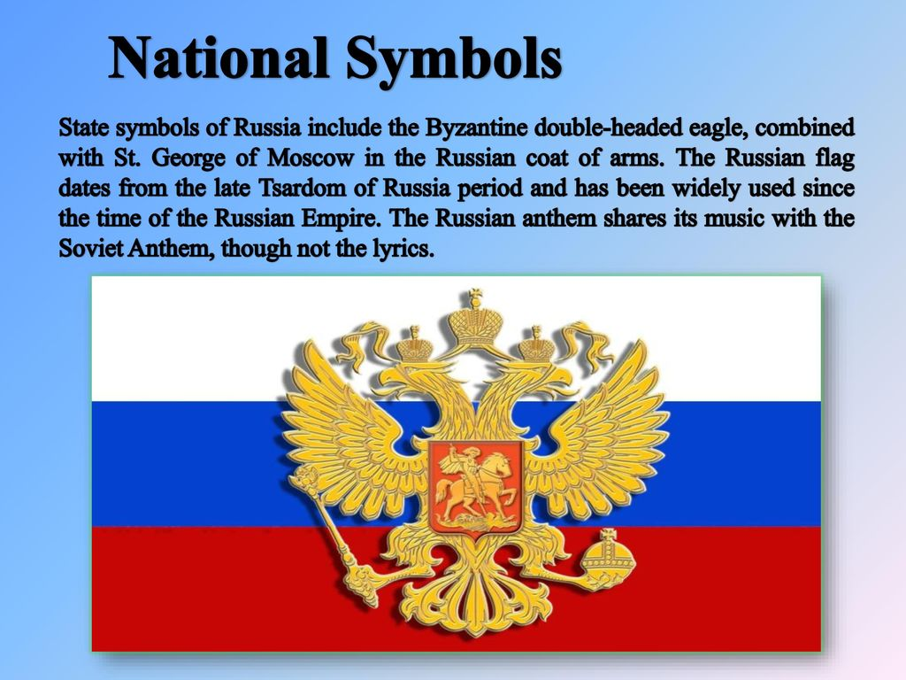 Russia Ppt Download
