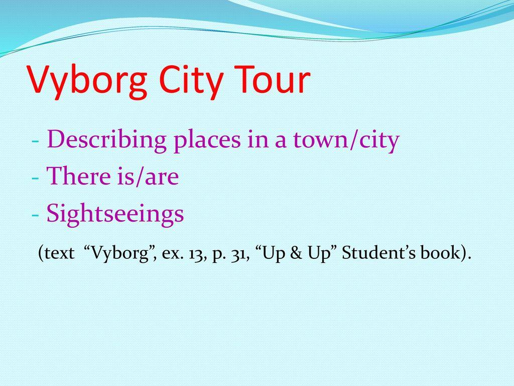 describing a city