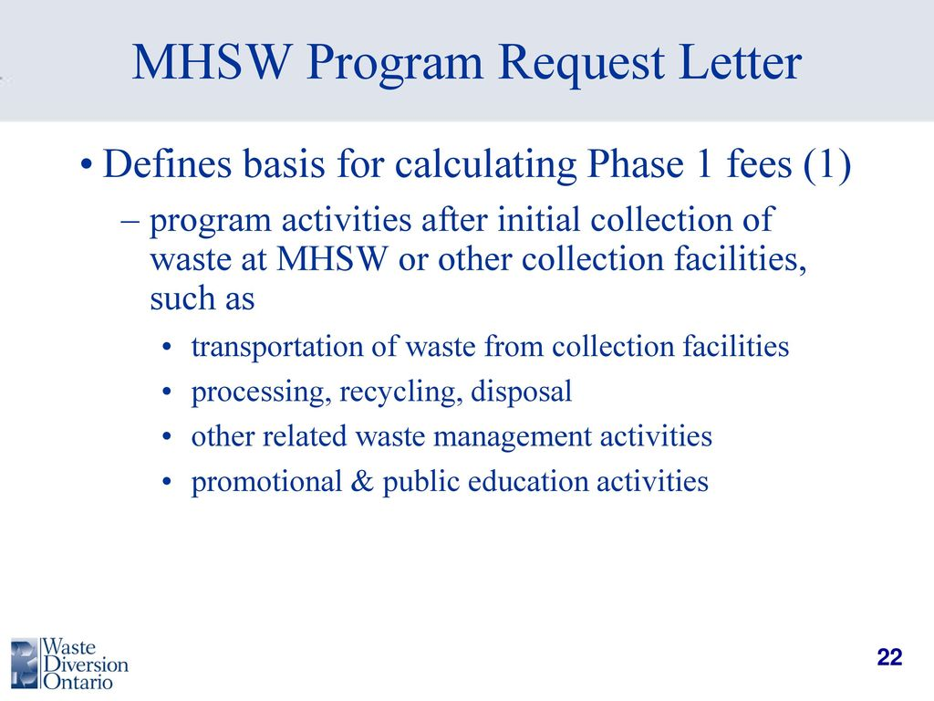 Introduction to Municipal Hazardous or Special Waste Plan