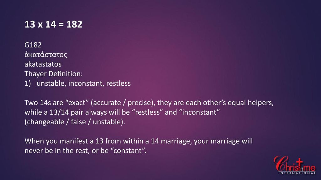 MARRIAGE / COVENANT  - ppt download