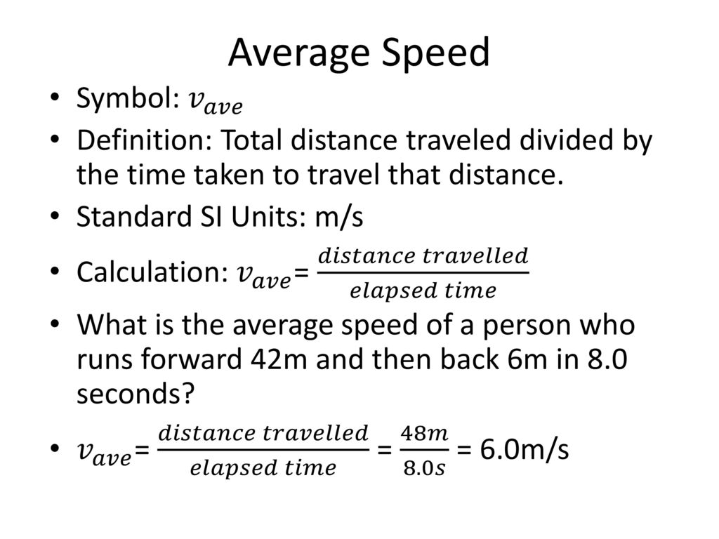 speed and velocity ap physics c. - ppt download