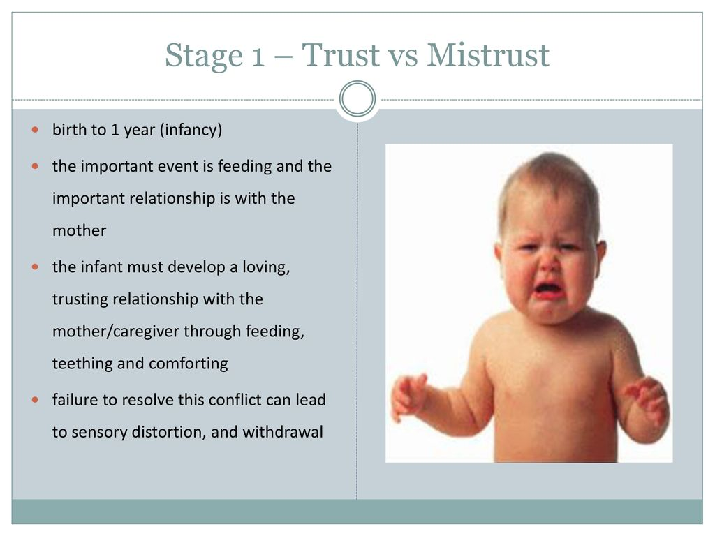 stage 1 trust vs mistrust