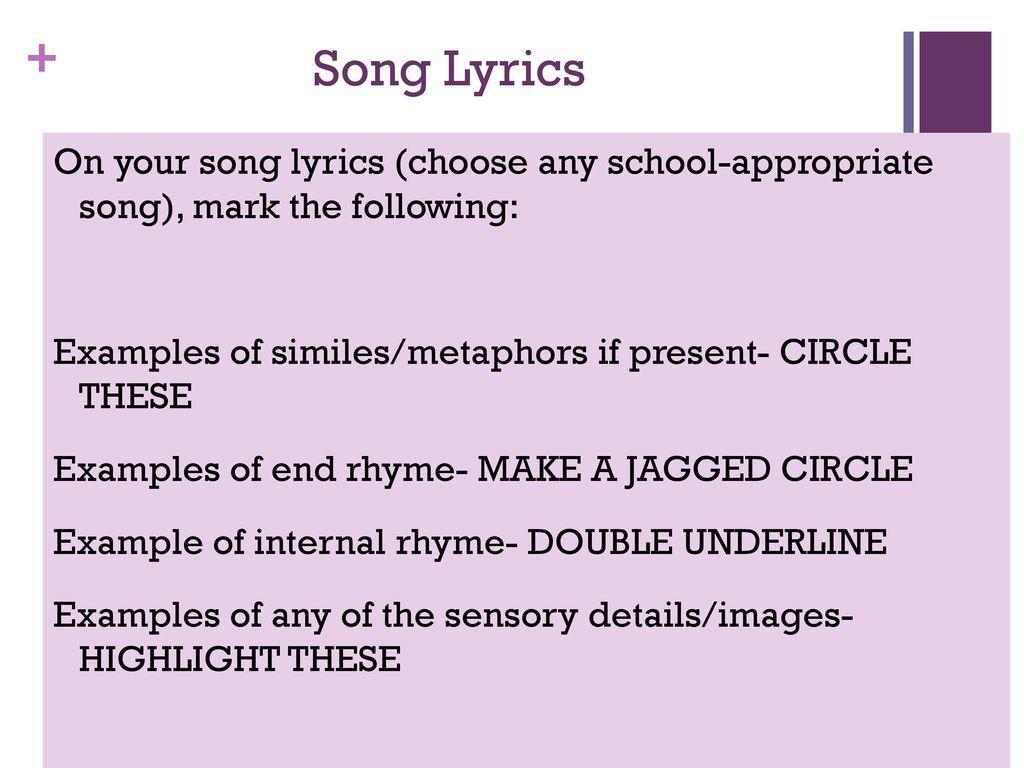 End Rhyme Vs Internal Rhyme Ppt Download