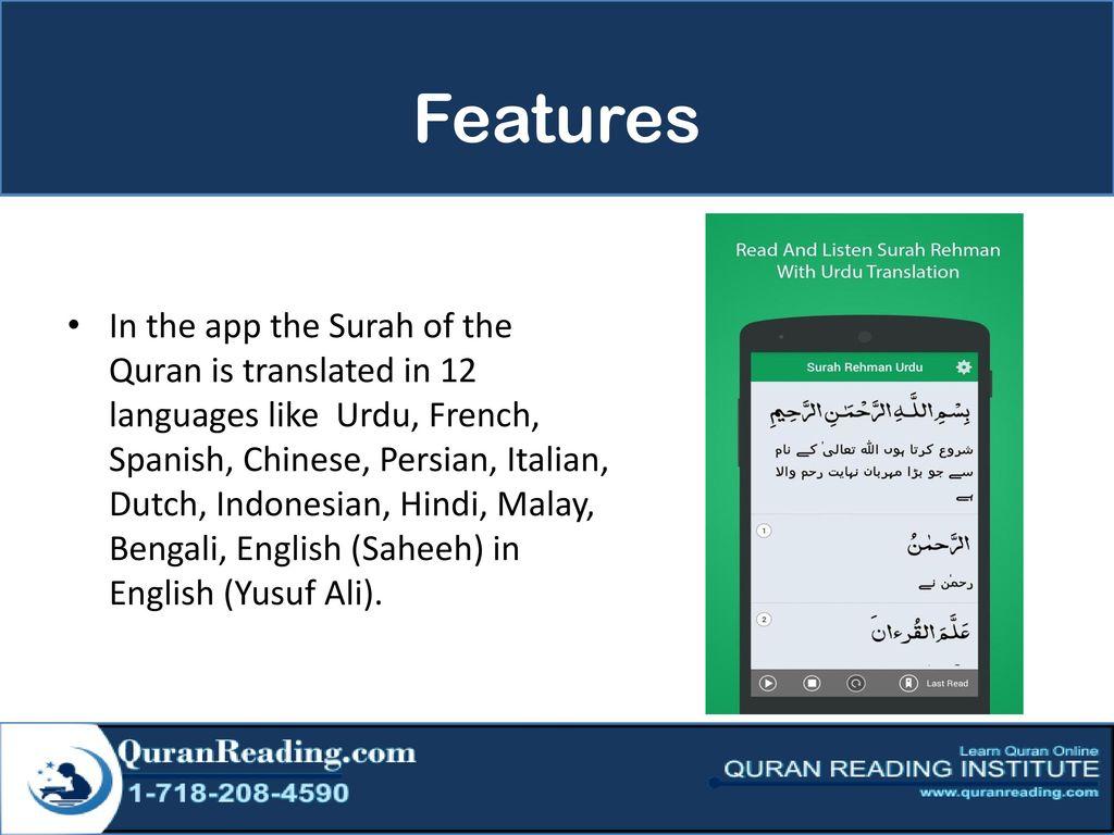 Surah Rahman Urdu Translation Read, Learn & Listen to the