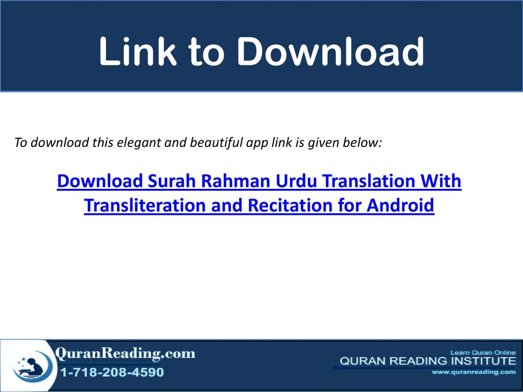 Quran Reading And Listening Software Download For Pc