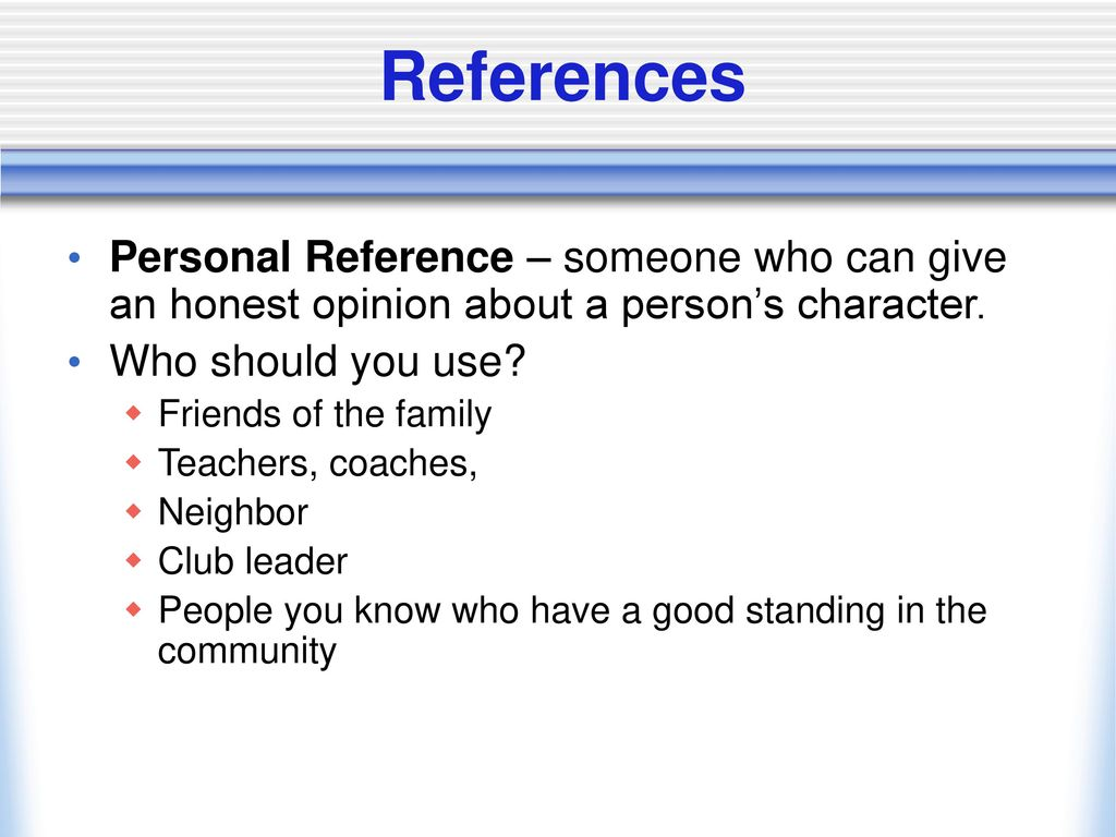 who should you use as a reference