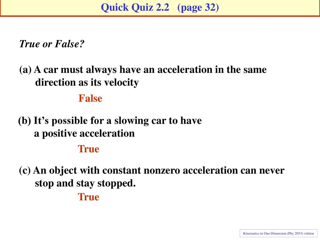 Ted Vittitoe Physics Quizzes Answers
