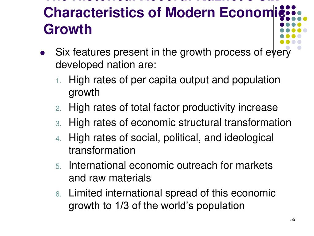 features of economic growth