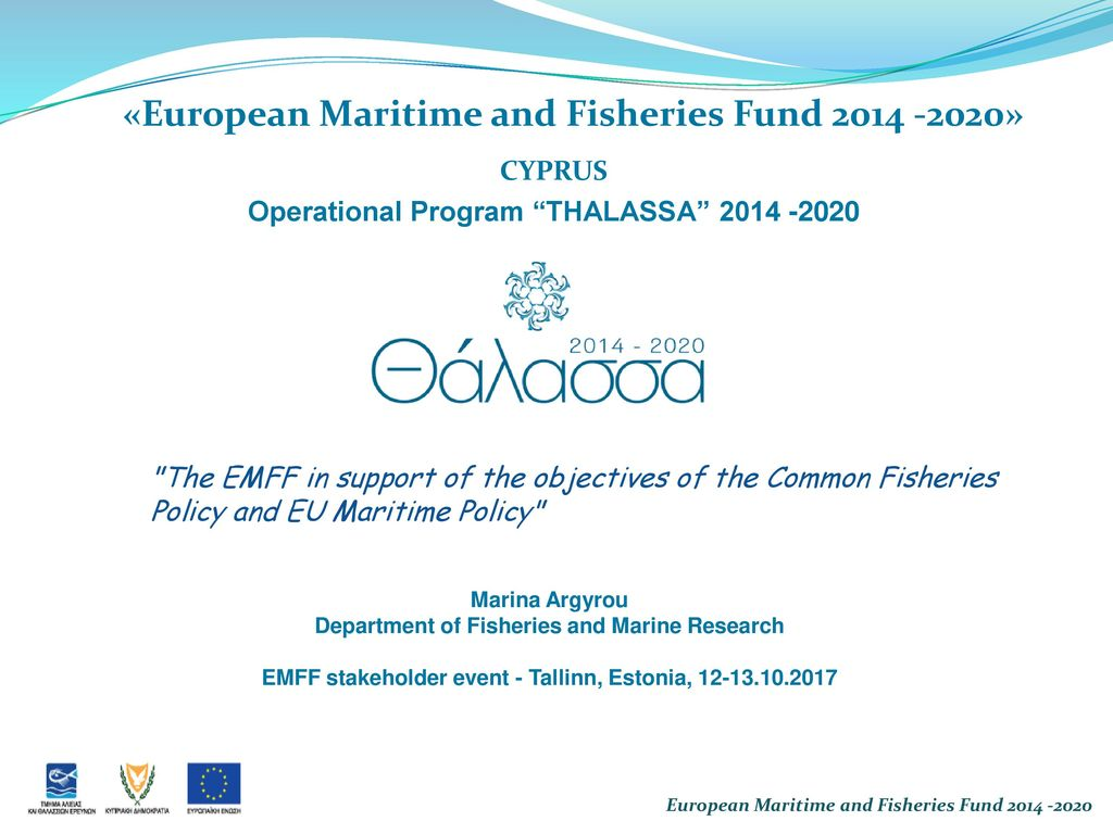 European Maritime And Fisheries Fund Ppt Download