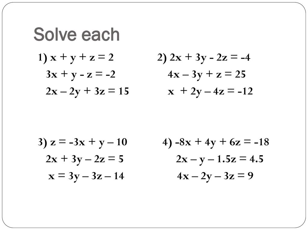 Solving Systems Of Linear Equations In 3 Variables Ppt Download