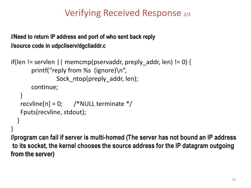 Verifying Received Response 2/3