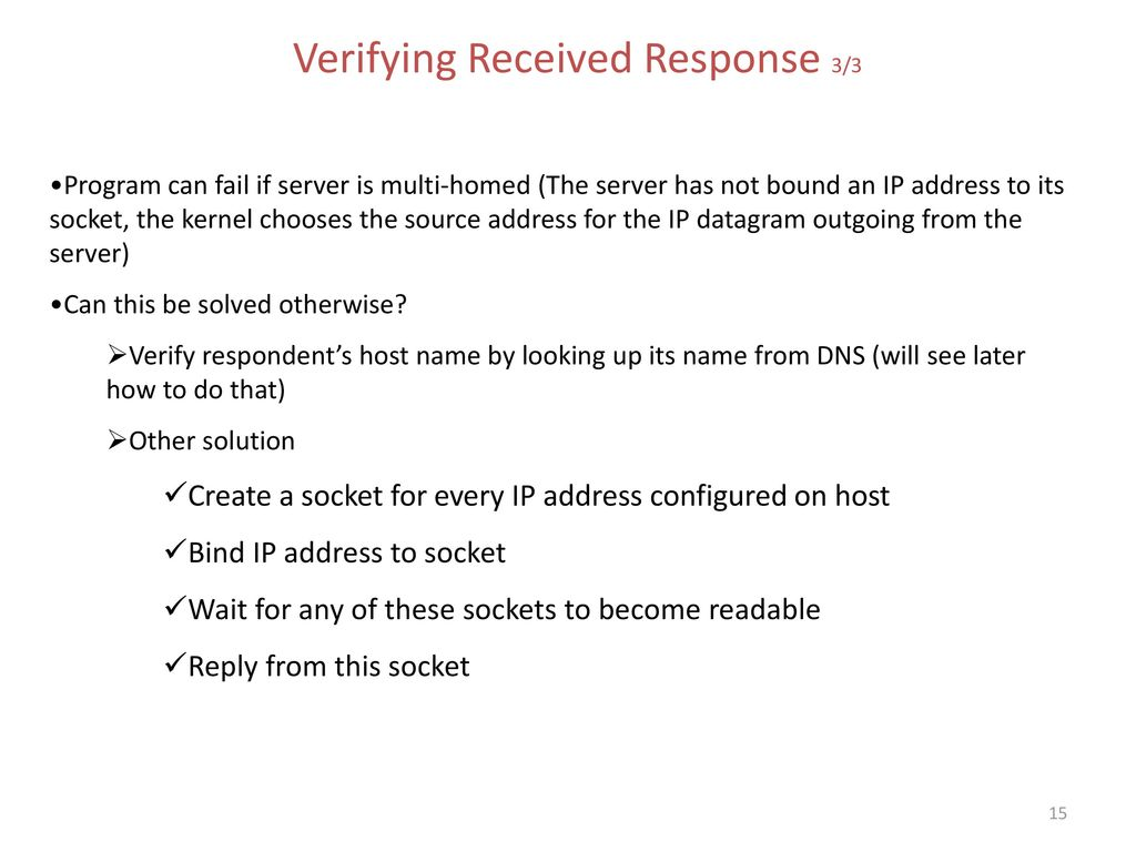 Verifying Received Response 3/3