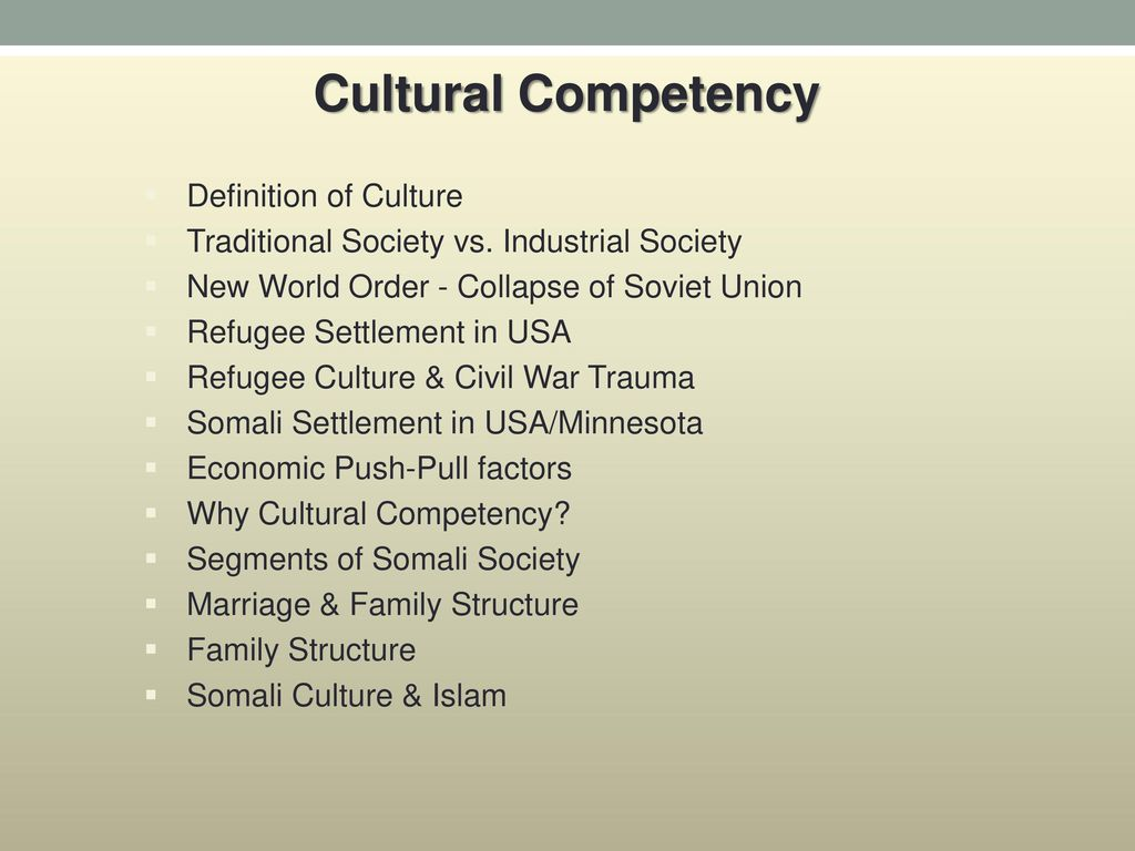Introduction to Cultural Competency - ppt download