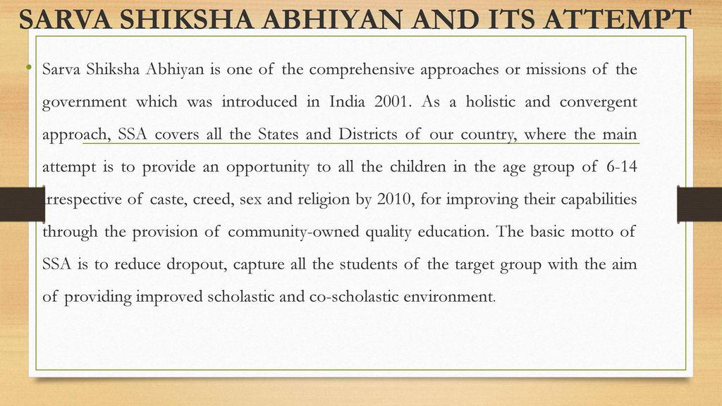 sarva shiksha abhiyan mission