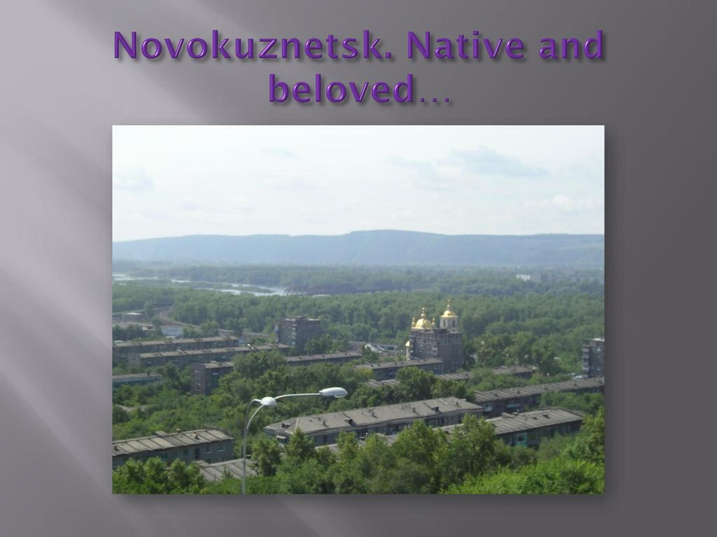 Where to go to Novokuznetsk