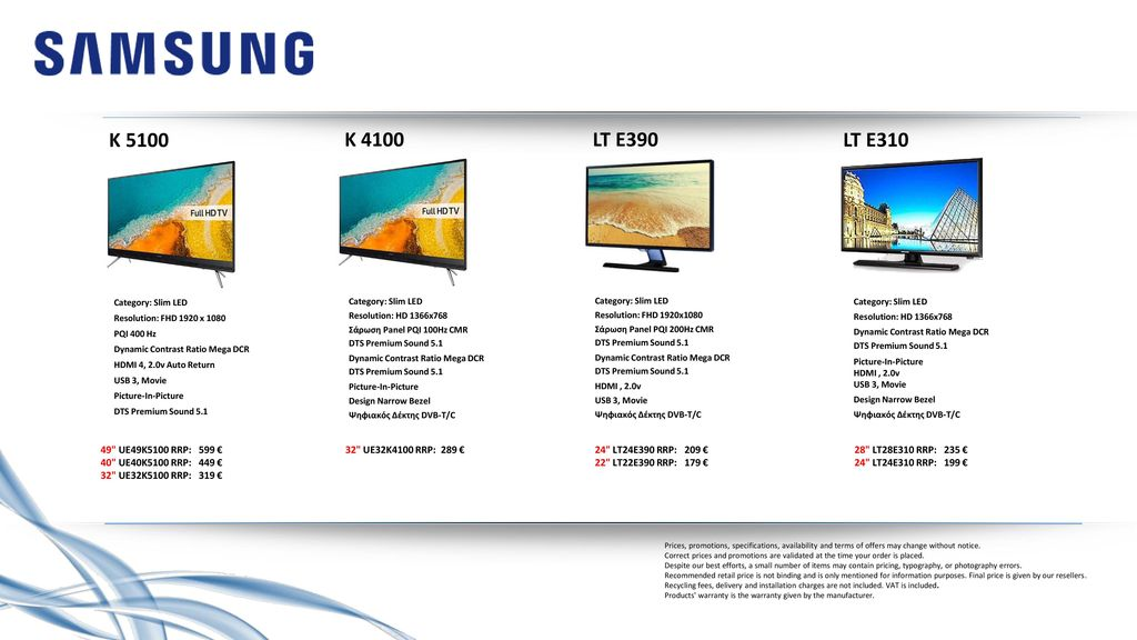 TV's Price List November ppt download