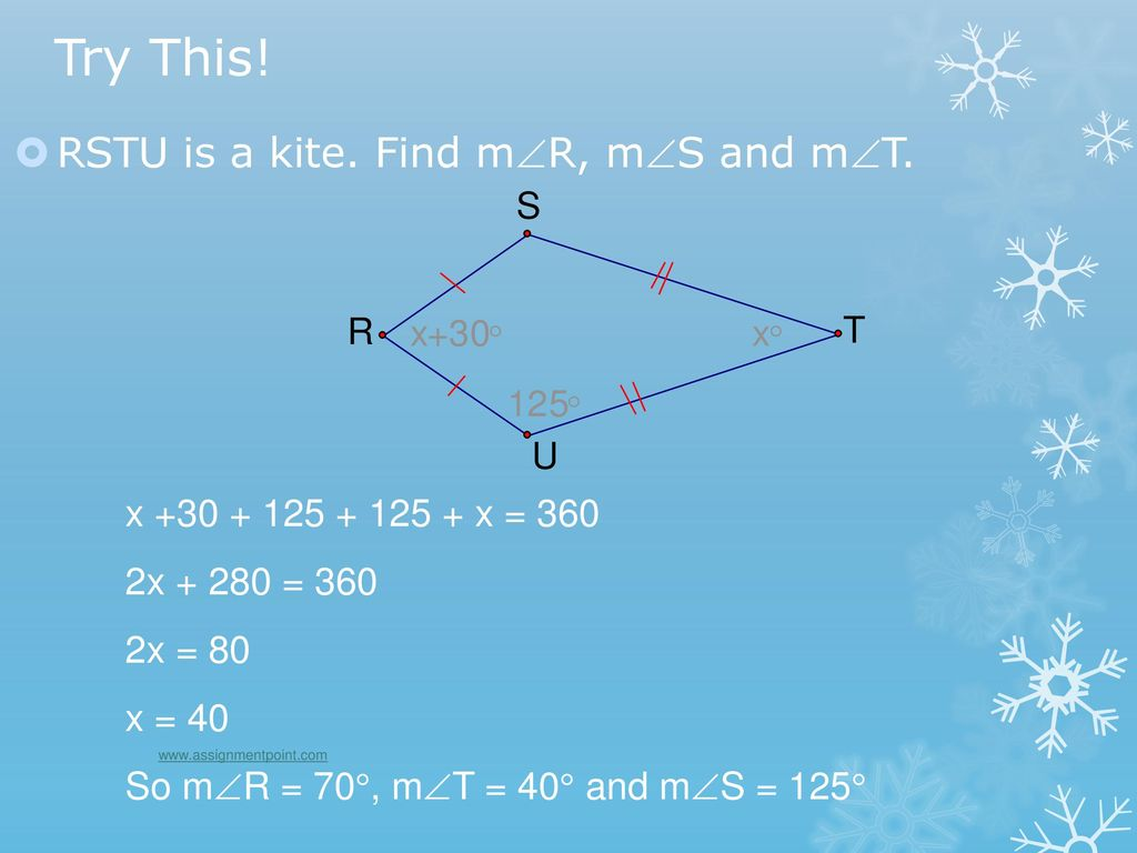 What are Kites? - ppt download