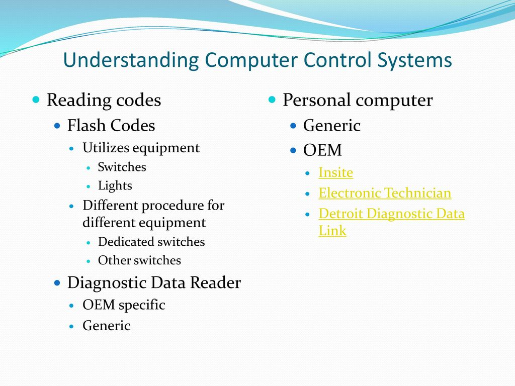 Understanding Computer Control Systems - ppt download