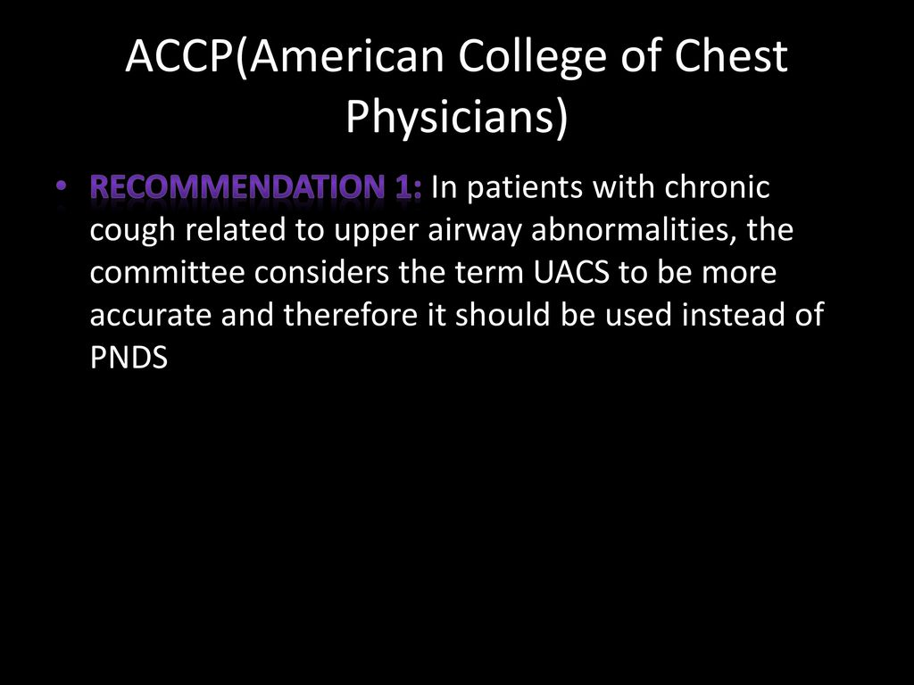ACCP(American College of Chest Physicians)
