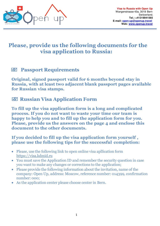 Swiss Visa Application Center